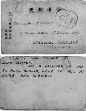 Fisher's PoW letter home